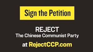 Reject the Chinese Communist Party (CCP)—sign the petition here today - YouTube